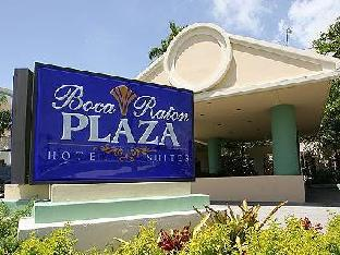 Hotel in ➦ Boca Raton (FL) ➦ accepts PayPal