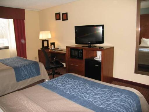 Quality Inn hotel accepts paypal in Catonsville (MD)