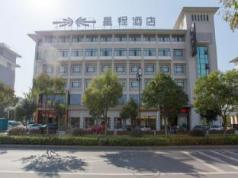 Starway Nantong Sports Meetings And Exhibition Center Hotel, Nantong