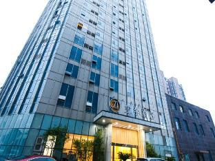JI Hotel Kunshan Development District East Qianjin Road