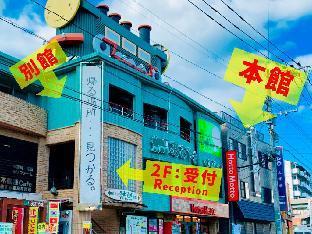 Ao太宰府酒店 image