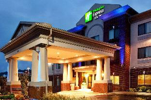 Get Promos Holiday Inn Express Hotel & Suites Claypool Hill -Richlands Area