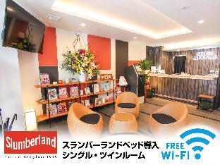 京都寺町通利夫馬克斯酒店 image