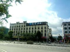 Hanting Hotel Guangzhou Conghua Jiekou Branch, Guangzhou