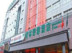 GreenTree Inn Anhui Bozhou Yaodu Road Business Hotel, Bozhou
