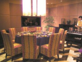 Shanghai JC Mandarin Hotel Limited Shanghai - Restaurant