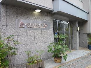 松元Trend酒店 image