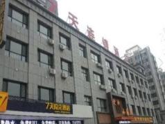 7 Days Inn Liaocheng Yanggu Bus Station Branch, Liaocheng