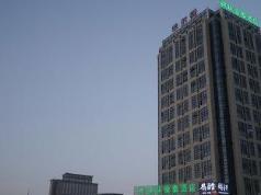 GreenTree Inn Anhui Hefei South Railway Station Damo Sqaure Business Hotel, Hefei