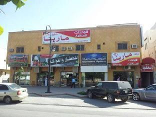 Marina Hotel Apartment Al Olaya