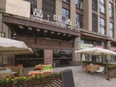 James Joyce Coffetel Hotel Chengdu Baicao Street Metro Station Branch, Chengdu