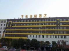 7 Days Inn Shangrao Yu Gan Bus Station Hotel, Shangrao