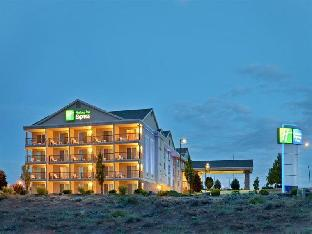 Coupons Holiday Inn Express Hotel & Suites Richland