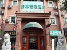 GreenTree Inn Beijing Fangzhuang Hotel, Beijing