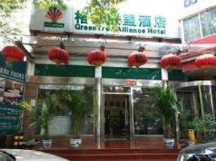 GreenTree Alliance Beijing Tiantan Dongmen Hotel, Beijing