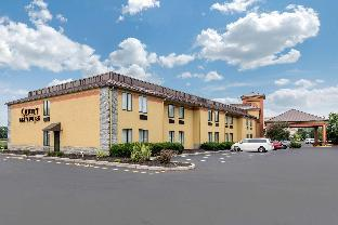 Promos Quality Inn & Suites Brownsburg - Indianapolis West