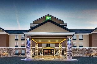 Promos Holiday Inn Express Hotel & Suites Cedar Rapids I-380 at 33rd Avenue