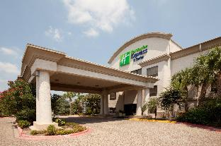 Promos Holiday Inn Express Hotel & Suites Mission-McAllen Area