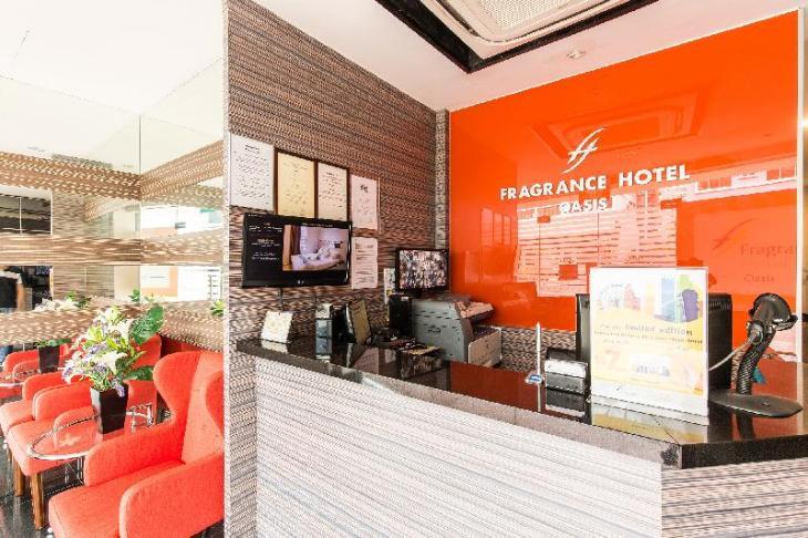 Fragrance Hotel - Oasis photo 4