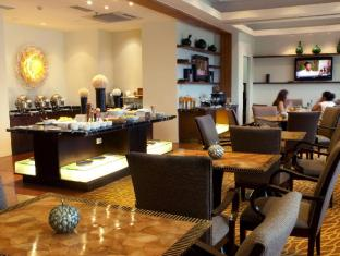 Cebu City Marriott Hotel Cebu City - Executive Lounge