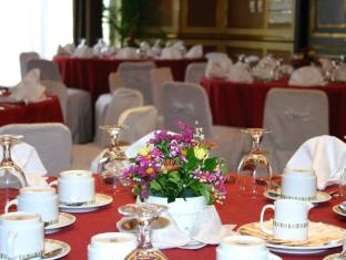 Century Park Hotel Manila - Deju zāle