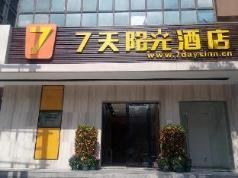7 Days Inn Huizhou Daya Bay Aotou Branch, Huizhou