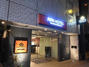 APA Hotel Okachimachieki-Kita S