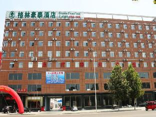 GreenTree Inn Hebei Province Langfang City Shengfang Town Furniture South City South Business Hotel
