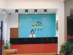 Donghua Business Hotel, Guangzhou