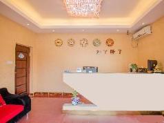 Xiamen Cicadas Sleeping Inn, Xiamen