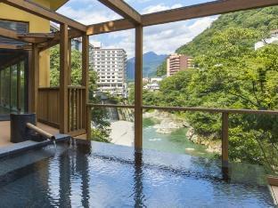 Hotel Shirakawa Yunokura image