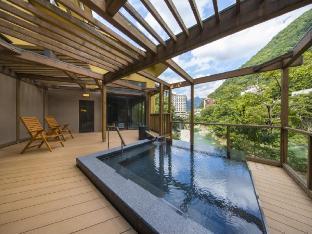 호텔 시라카와 유노쿠라 image