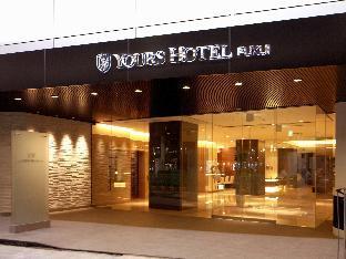 유어즈 호텔 후쿠이 image