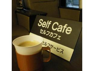 Hotel Route-Inn Kamiyamada Onsen image