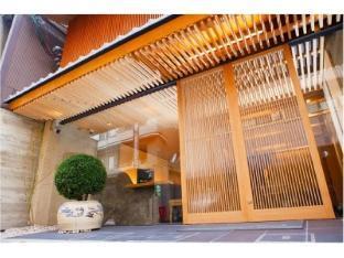 The Hotel Kiyomizu 祗園 image
