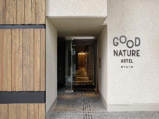 Good Nature Hotel Kyoto image