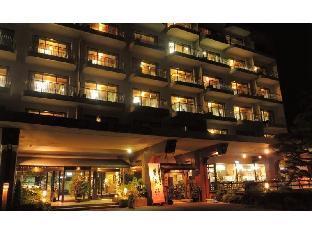 指宿珊瑚海滩酒店 image