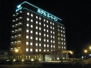 호텔 루트 인 하나마키 image
