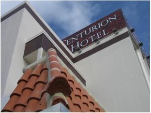 Centurion Hotel Resort Okinawa Nago City image