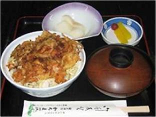 Kanko Ryokan Kamachiso image