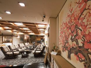 梅村旅館鶯亭 image