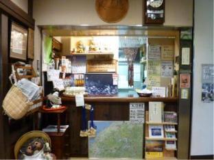 Nishiyama Ryokan image