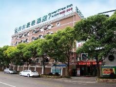 GreenTree Inn ShangHai KangQiao Industrial Zone JinXiu Road Business Hotel, Shanghai