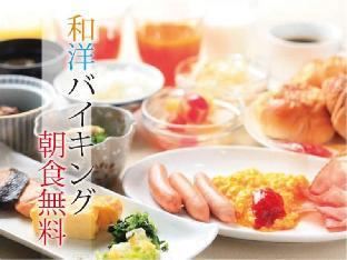Vessel Hotel Kurashiki image