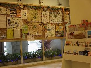 Premier Inn Matsuyama image