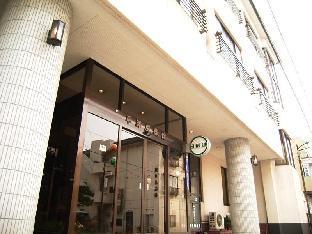 Hirasawaya Ryokan image