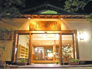 Manjusou Sawada Ryokan  image