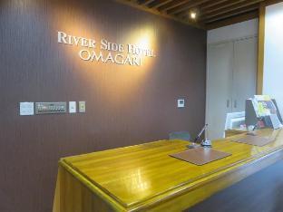 Riverside Hotel Omagari image