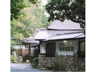 Kogashima Onsen Kogashimaso image