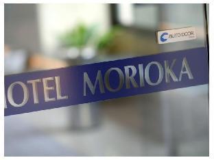 Pacific Hotel Morioka image